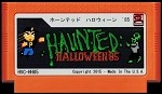 Haunted: Halloween '85 - Famicom Cartridge