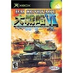 Dai Senryaku VII: Modern Military Tactics - Original Xbox Video Game