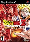 Dragonball Z Budokai - PS2 Video Game
