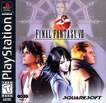 Final Fantasy VIII - PS1 Video Game